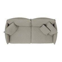Moroso - Gentry 2-Sitzer Sofa 210x105cm |Ausstellungsstück