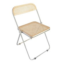 Anonima Castelli - Plia Cane Folding Chair