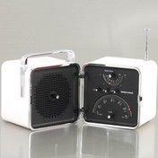 Brionvega: Hersteller - Brionvega - Brionvega TS 522 Radio
