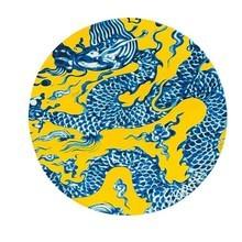 GAN - Blue China Teppich Ø250cm