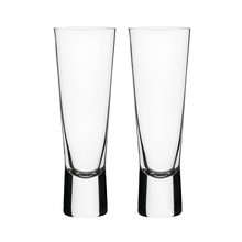 iittala - Aarne Champagne Glass 18cl Set of 2