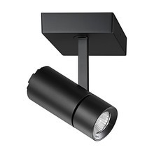 Ribag Licht - Spyke LED Deckenstrahler