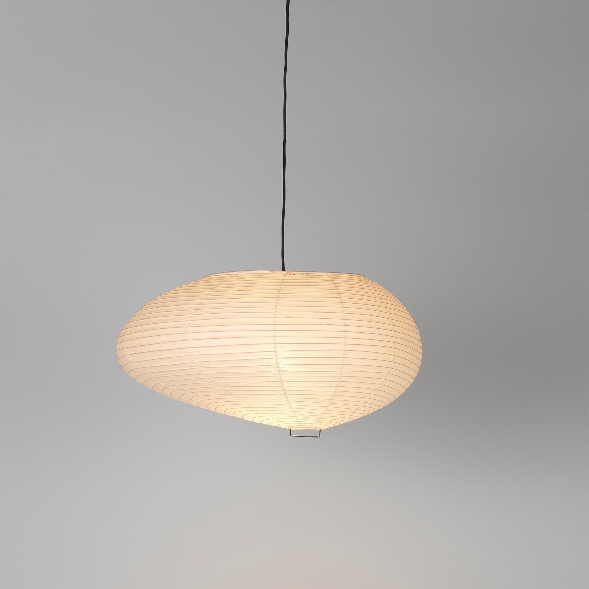 Vitra Akari 16 A Suspension Lamp Ambientedirect