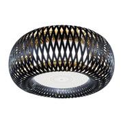 Slamp - Kalatos Ceiling Lamp