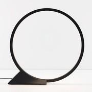 Artemide - O LED Floor Lamp Ø90cm