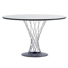 Vitra - Noguchi Dining Table