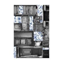 Moooi Carpets - Remnant Teppich 200x300cm