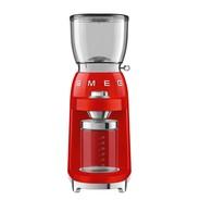Smeg - CGF01 Coffee Grinder