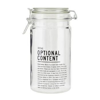 House Doctor - Optional Content Vorratsglas - transparent/schwarz/H 20cm/Ø10cm/900ml