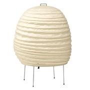 Vitra - Akari 20N Table Lamp