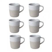 Blomus - Set de 6 tasses à espresso  Sablo