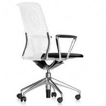 Vitra - Meda Chair Bürostuhl