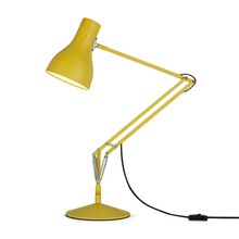 Anglepoise - Type 75 Margaret Howell bureaulamp