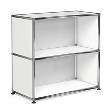 USM - USM Haller Shelf With 2 Compartments