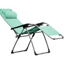 Jan Kurtz - Fiam Amida - Chaise-relax