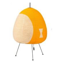 Vitra - Akari 1AY - Lampe de table