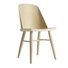 Menu - Synnes Dining Chair