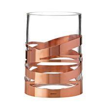 Stelton - Tangle Vase