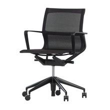 Vitra - Vitra Physix Office Chair