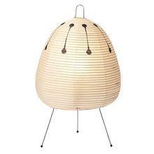 Vitra - Akari 1AD Table Lamp