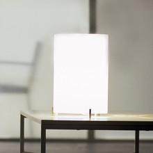 Prandina - CPL T1 Table Lamp