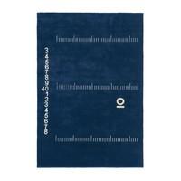 ClassiCon - Centimetre Wool Carpet