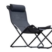 Jan Kurtz - Limited Edition Fiam Fiesta Sun Chair