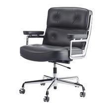 Vitra - Vitra Vitra ES 104 Eames Lobby Chair Bürostuhl