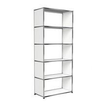 USM  Möbelbausysteme  - USM Haller Shelf With 5 Compartments