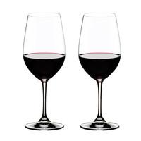 Riedel - Vinum Zinfandel Wine Glass Set Of 2