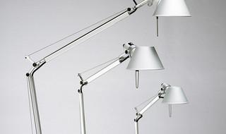Buy Artemide lighting lamps online AmbienteDirect