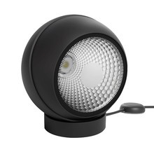 IP44.de - Shot LED Indoor Floor Spotlight 15W