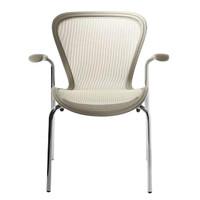 Magis - Annett Chair With Armrest
