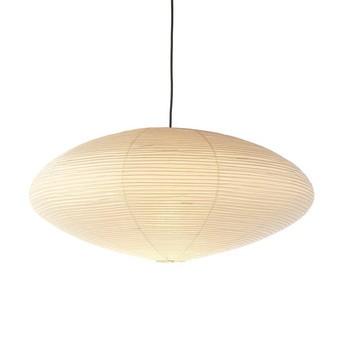 Akari A Suspension Lamp Oval