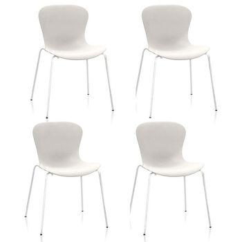 Fritz Hansen - Nap Stuhl 4er Set - milch weiß/Gestell in milch weiß lackiert
