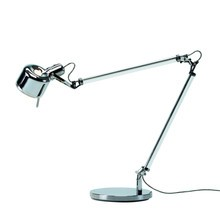 Serien - Job Desk Lamp
