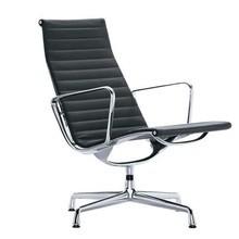 Vitra - EA 116 Aluminium Chair - Bureaustoel