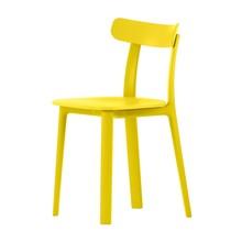 Vitra - All Plastic Chair