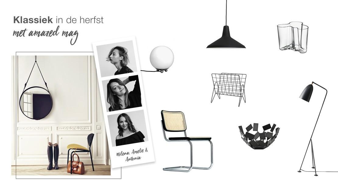 Header ShopTheLook NL